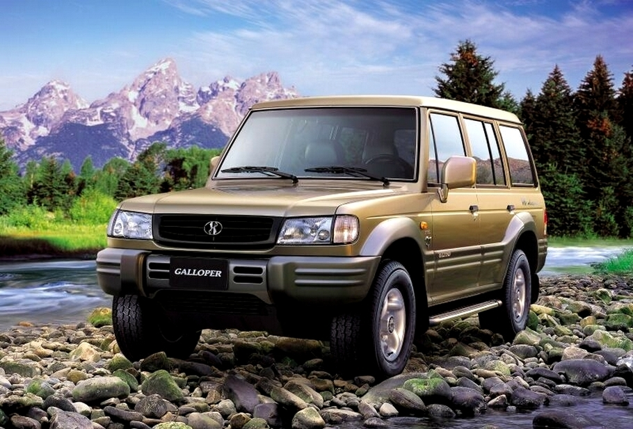 Hyundai Galloper service manuals